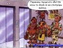 Το Μαγικό Ασανσέρ
